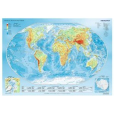 Puzzle Trefl - Physical Map of the World 1.000 piese (61515)